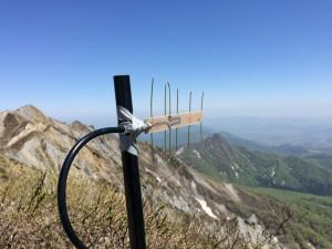 大山山頂にて1200MHz運用