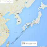 石垣島までの直線距離