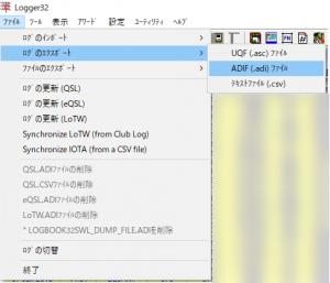 Logger32でログを追加する