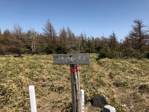鉢伏山山頂