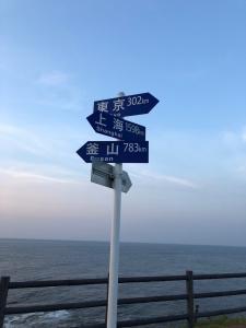 能登半島輪島市での韓国FM局受信と禄剛崎でのJ-WAVE受信とCB運用